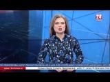 Работу Керченской паромной переправы могут приостановить на 2 дня. Как сообщают в Морской дирекции, это связано с непогодой. С у