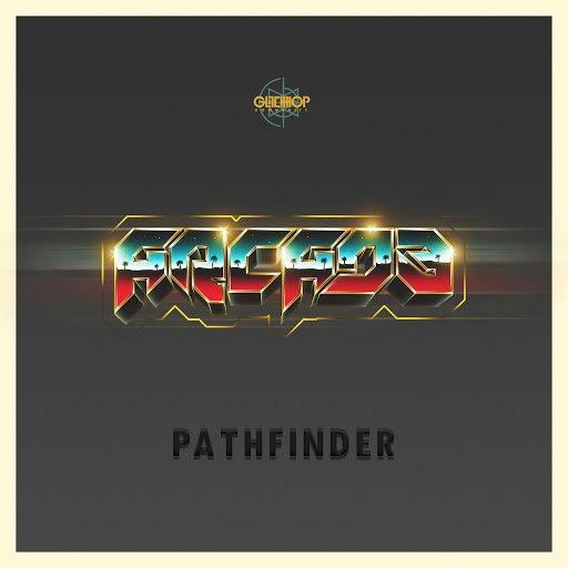 Pathfinder альбом Arcade