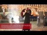 Огненное шоу Анастасии Обертаевой