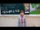 Дети читают стихи Пушкина