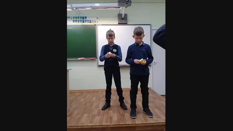 У нас в классе проходит конкурс по кубикам рубикам