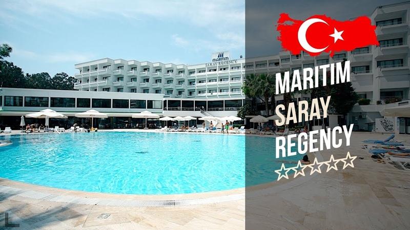 Отель Маритим Сарай Рэдженси 5* (Сиде). Maritim Saray Regency 5* (Сиде). Рекламный тур География.