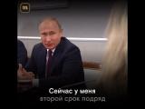 Путин_пообещал_не_участвовать_в_следующих_выборах_президента_1080P-reformat-16842960.mp4
