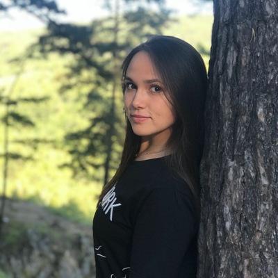 Александра Рудакова