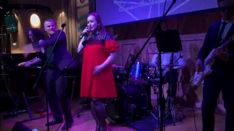 Music Band С Ног На Голову – К чёрту любовь