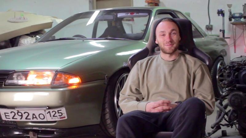 Век строй! Век ломай! Скайлайн R32 RB20DET Вовы Харпака