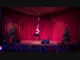 Новый год в Дайкири` Розова Анастасия