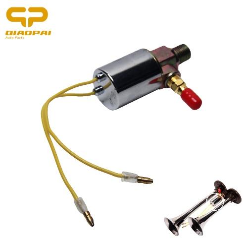 Клапан для подключения сигнала