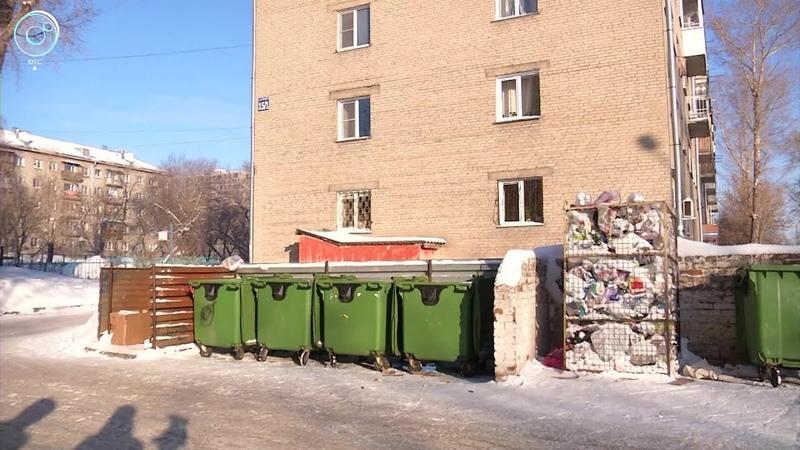 Куда девать бытовой мусор после новогодних праздников?