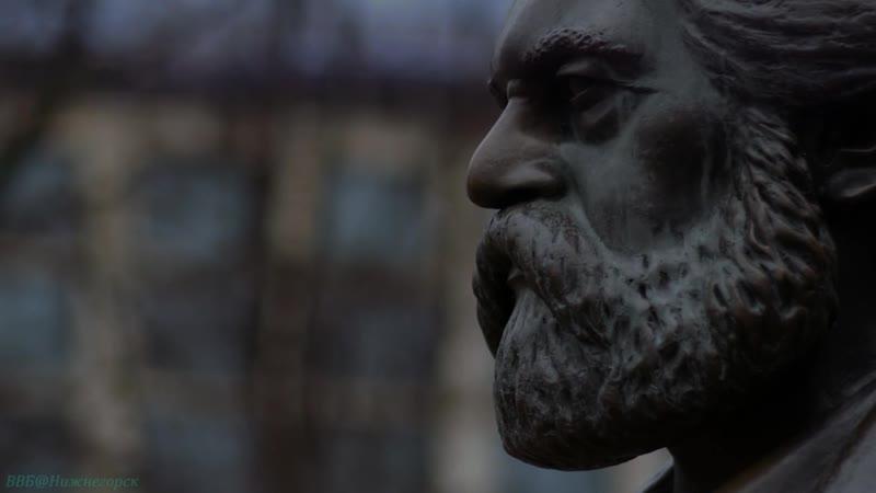 BBC «Гении Современного мира (1). Маркс» (Документальный, история, исследования, 2016)