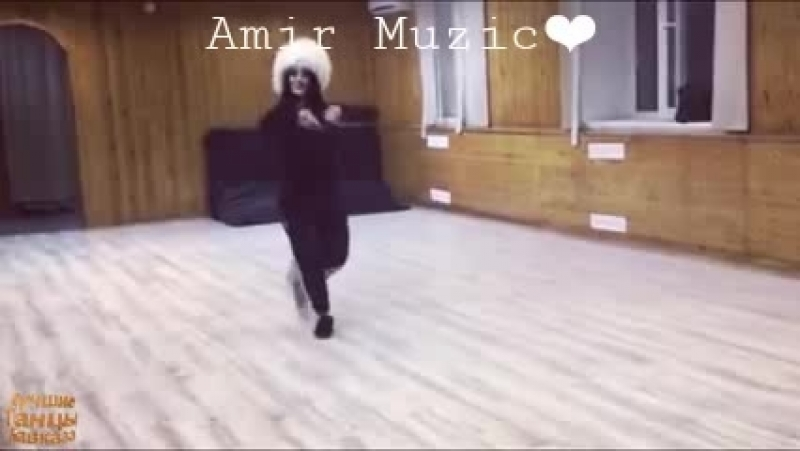 Вот Это Лезгинка Вот как надо танцевать Под красивой Музыкой Потому что я вл mp4
