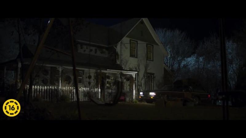 Mylene Farmer - Ghostland / A rettegés háza (Hungarian Trailer) (2018)