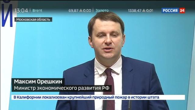 Новости на Россия 24 В Подмосковье стартовал второй полуфинал Лидеров России