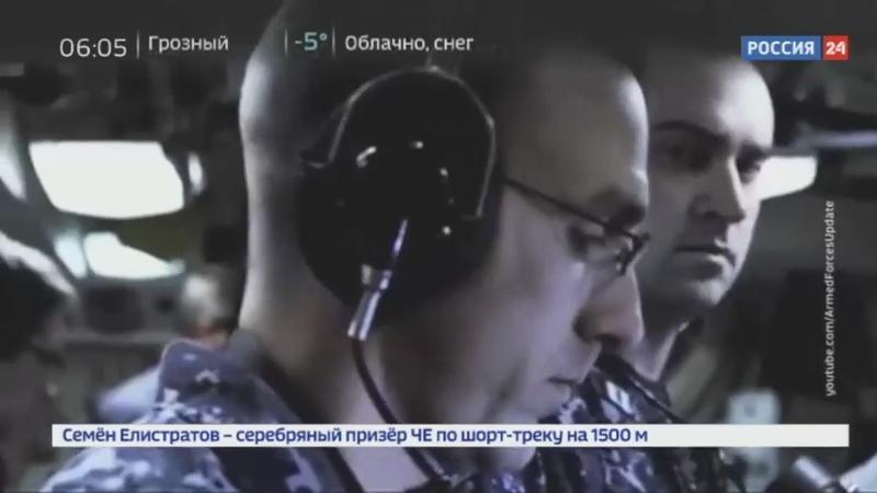 Новости на Россия 24 • Виктор Бондарев: США валят с больной головы на здоровую