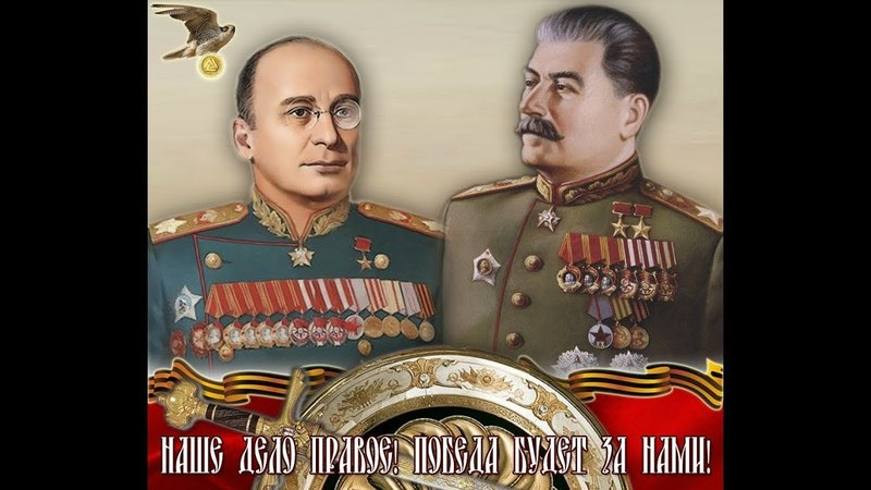 Сталин Берия и враги народа Лаврентий Павлович КАНАЛ (Культпросвет) ССЫЛКА НА КАНАЛ В ОПИСАНИИ