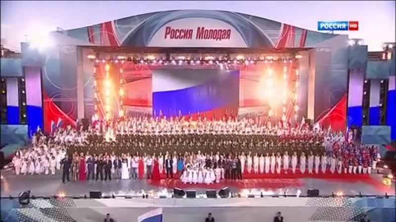 Made in Russiа - Концерт на Красной площади - Гимн России - Facebook