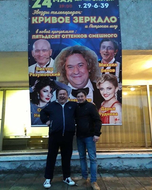 Александр Морозов | Москва