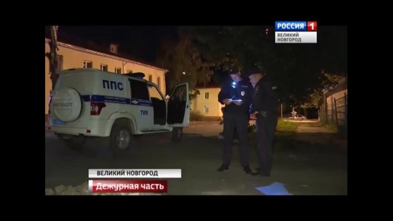 Вести. Дежурная часть - Великий Новгород на телеканале Россия-1 (выпуск от 9 сентября 2018 года)
