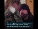 Отец учит дочь бороться со злостью