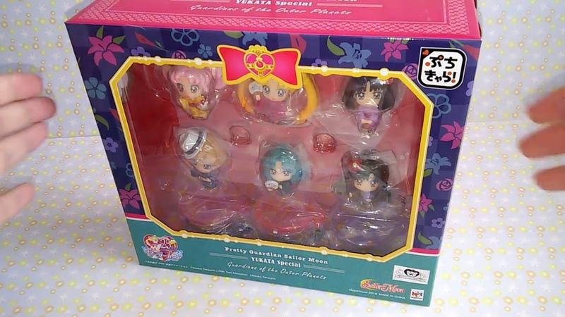 Sailor Moon Petit Chara Yukata Outers Special ぷちきゃら! 美少女戦士セーラームーン 浴衣でおでかけ12288