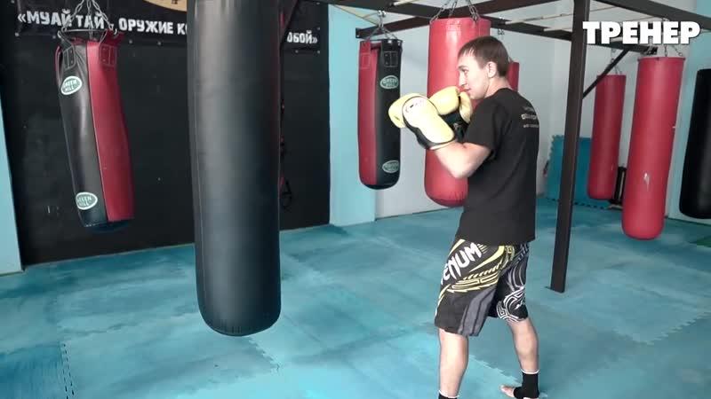 С этих связок начинается тайский бокс - Комбинации ударов в тайском боксе