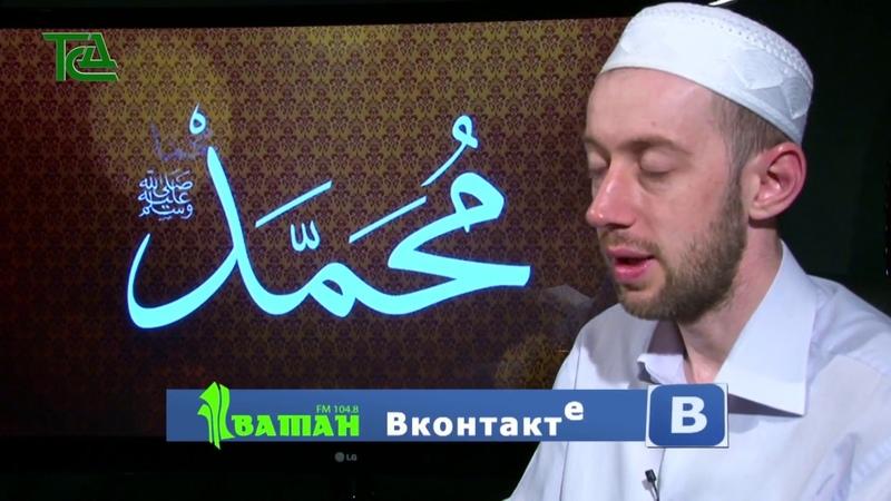 Пророк Мухаммад ﷺ Жизнеописание 31 Любимые Дети Избранного Пророка ﷺ