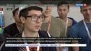 Новости на Россия 24 • Всемирный фестиваль молодежи: карнавал - в Москве, открытие - в Сочи