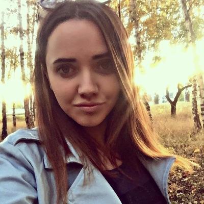 Дарья Костюк