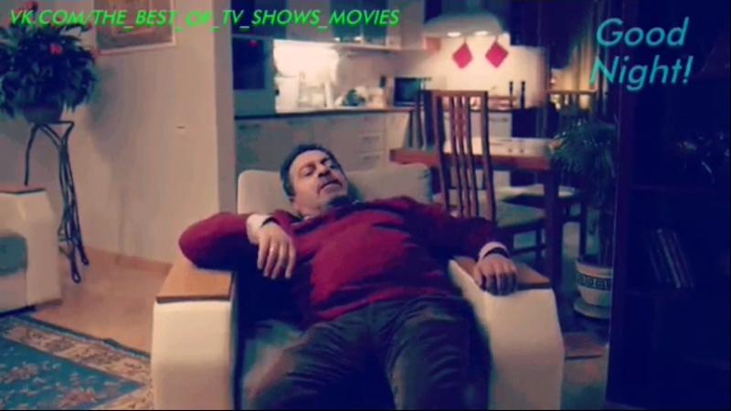 Последний из Магикян • Карен пробует кресло • Готовится ко сну • Good Night;