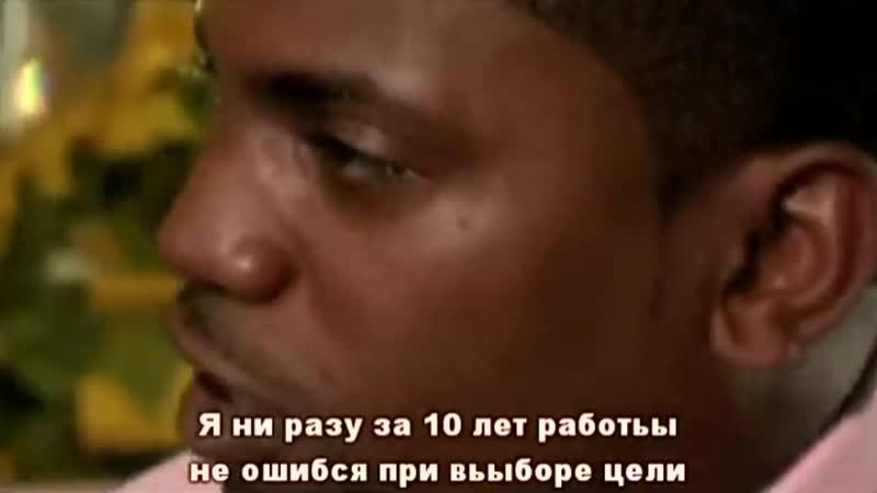 Один День Жизни A Day In The Life Рэп Мюзикл 2009 С Субтитрами На Русском