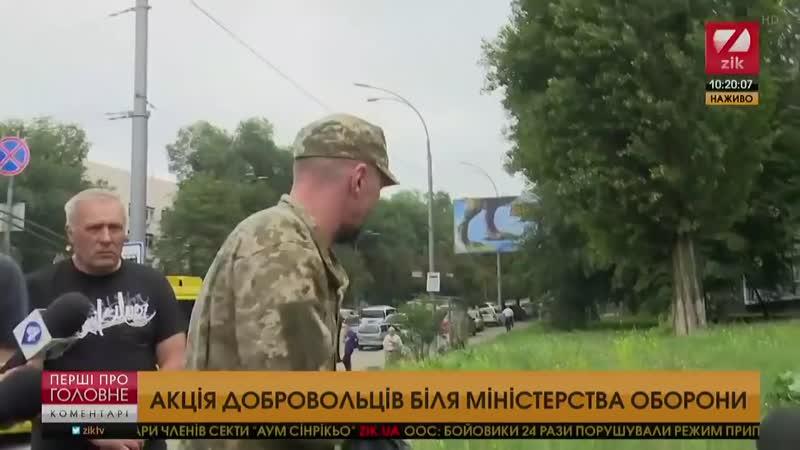Доброволець АТО вчинив самопідпал біля Міністерства оборони - відео.mp4