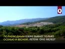 Ай-Ефим – крохотный кусочек рая с видом на Аю-Даг