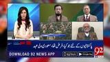 NEWS AT 5 with Madiha Masood 18 February 2019 Irshad Arif 92NewsHD