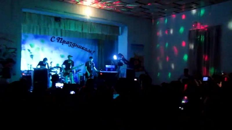 Элементал - Хали-гали (Леприконсы cover)