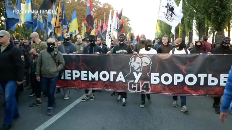 Хода українських націоналістів до Дня захисника України.