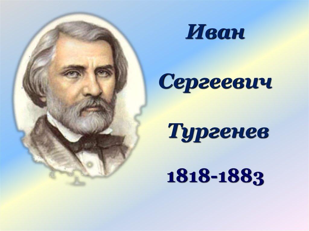 "Афиша Тула 16 ИЮНЯ. Автойогатур ""Тургеневское лето"""
