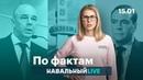 🔥 Как россияне министра удивили. Регуляторная гильотина. Кровати из досок