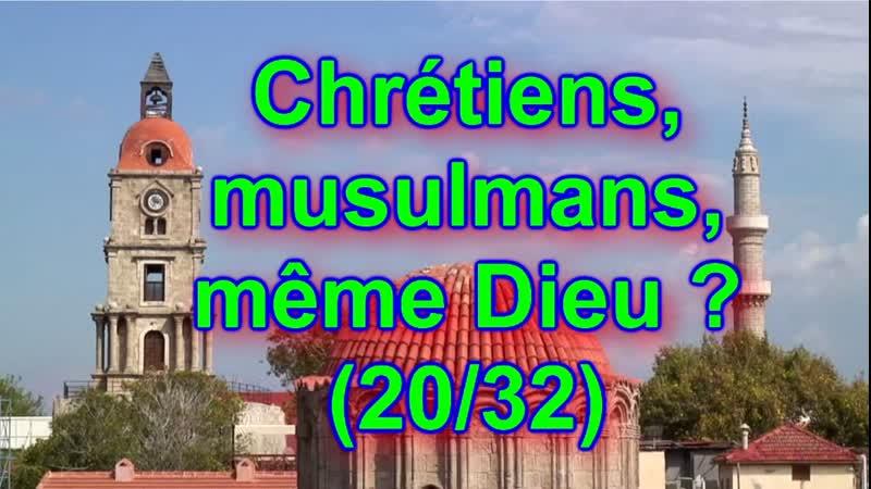 Qui Allah prie-t-il Chrétiens, musulmans, même Dieu (20-32)