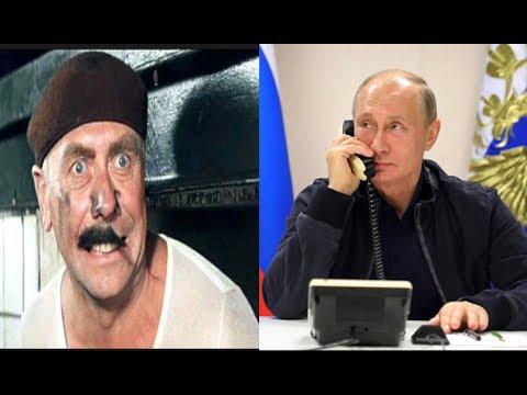Раздвоение личности или Путин на проводе