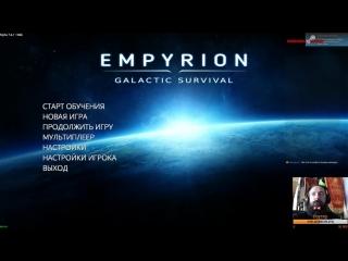 Empyrion: Galactic Survival. Расширил планетарный запас ))