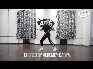 ANANKO DANCE DCHOOL_Choreo by Veremey Darya_XXXTENTACION - SAD