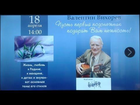 В. Вихорев. Комплексный центр социального обслуживания Моск. р-на. 18.04.2018