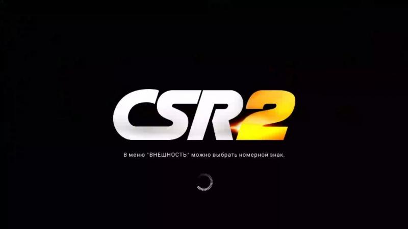 CSR Racing 2_2018-04-20-16-11-04.mp4