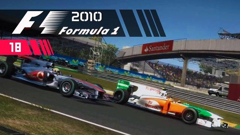 КАРЬЕРА F1 2010 18 - В НАЗВАНИИ СПОЙЛЕР