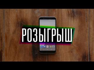 Розыгрыш ASUS ZenFone Max Pro (M1) онлайн
