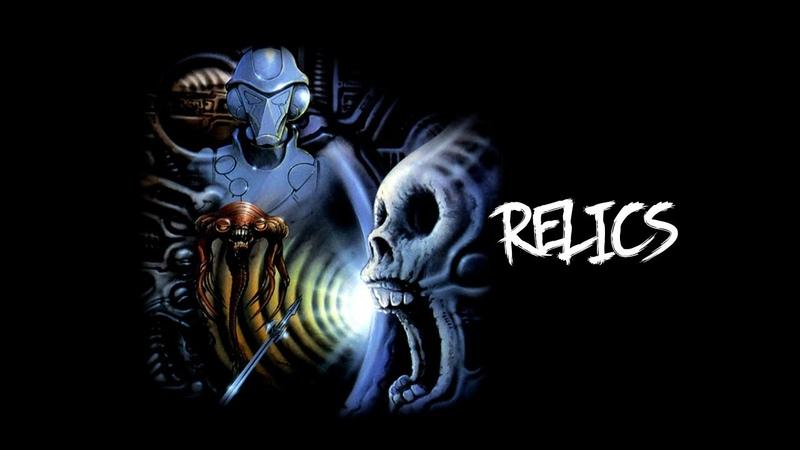 Disturbing Horror Games 2: RELICS レリクス (NEC PC-98)