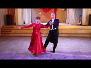 Попов Василий Степанович и Мироненко Любовь Викторовна