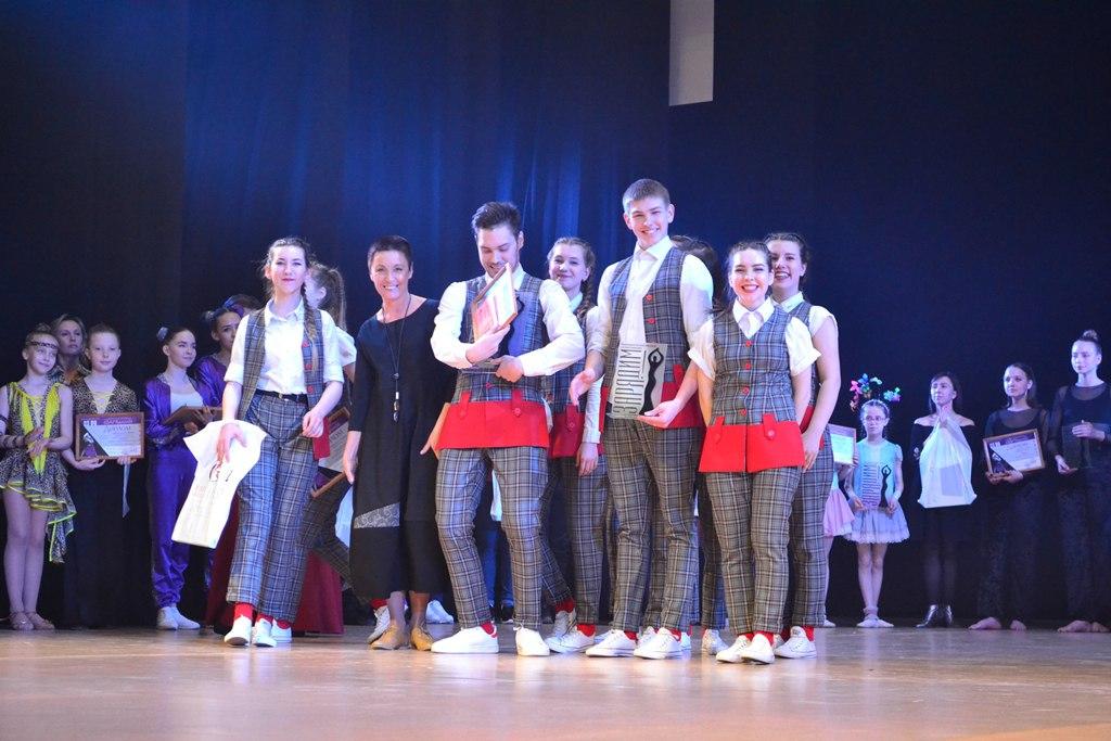 """ЗАРЯДим"" -Dance Victory"