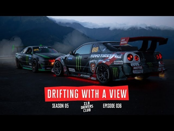 Drifting with a view /036