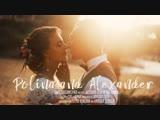 Полина и Саша, свадебный клип на Шри-ланке